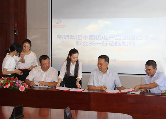 Planning for the development of construction machinery industry in 13th Five-Year officially release