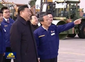 President Xi Praises XCMG's Innovative Contributions to Industry