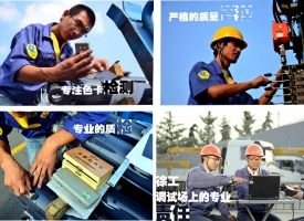 Matters forbidden in the maintenance of truck-mounted crane and lorry-mounted crane